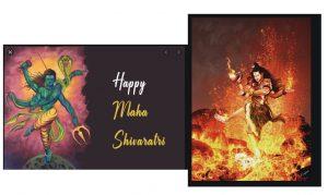 マハー・シヴァラートリー / Maha Shivaratri